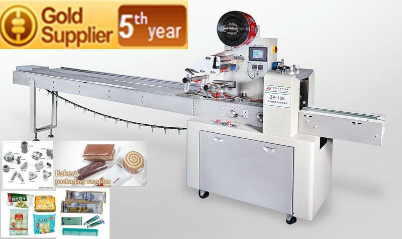 Chocolate bars packaging machines products china chocolate for Food bar packaging machine