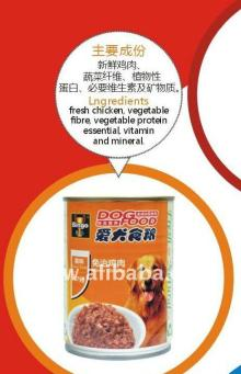 CANNED DOG FOOD MINCE CHICKEN 375G