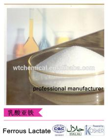 food additive Ferrous lactate/iron lactate cas.no.5905-52-2 lowest price