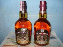 Chivas Regal 12 yrs Whisky 75cl