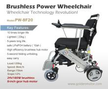 FDA Approved 8'',12'' Fodable brushless power electric wheelchair