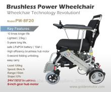 FDA Approved 8'',12'', 24'' Fodable brushless power electric wheelchair and
