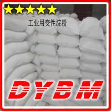 raw material Modified Corn Starch