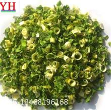Chinese green and white dried chives