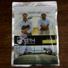 Beer Snack - Korean Seaweed Snack
