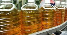 Refined Groundnut Cooking Oil