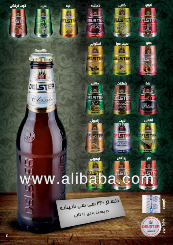 Delester Non Alcoholic Beer Products Iran Islamic