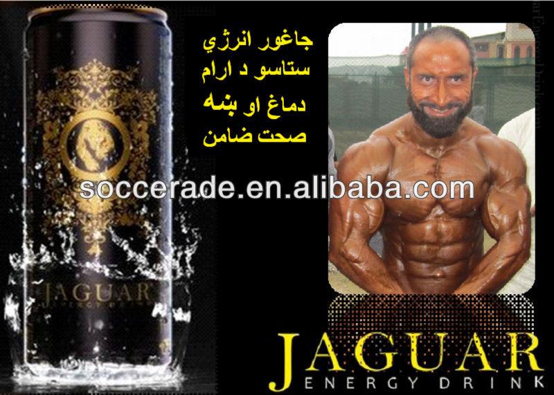 250ml JAGUAR Energy drink products,China 250ml JAGUAR Energy drink ...