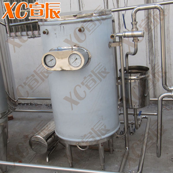 UHT High Temperature Steam Milk Sterilization Machine