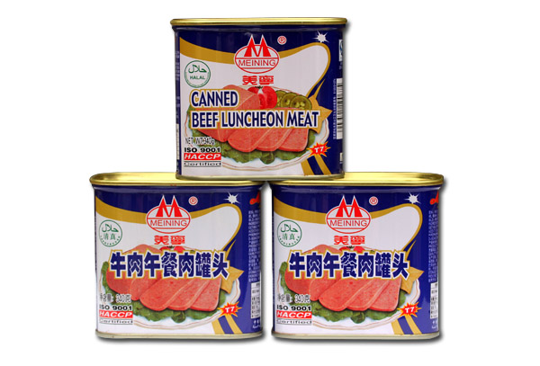 how to prepare luncheon meat