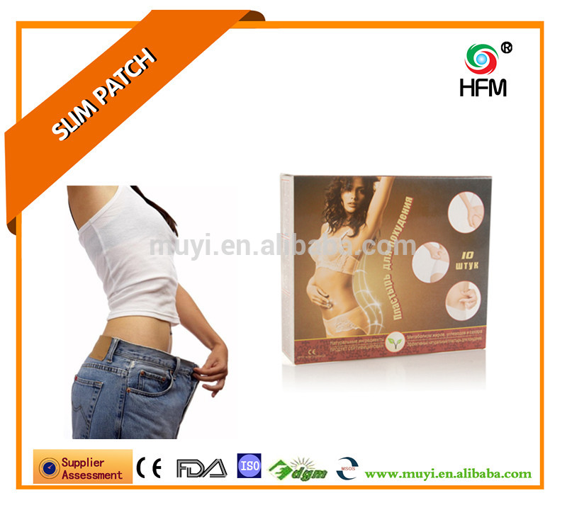 Support Ce Iso Effective Slimming Product Weight Loss Patch Products China Support Ce Iso