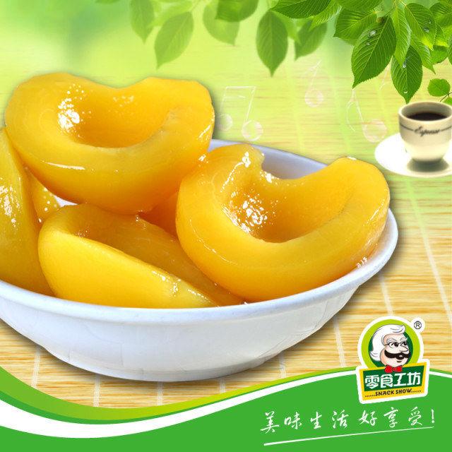 fresh canned yellow peach halves