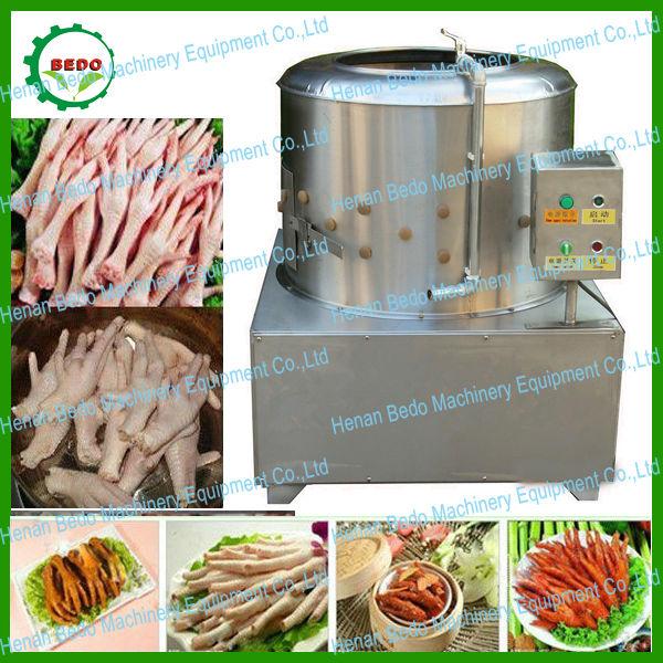chicken peeler machine