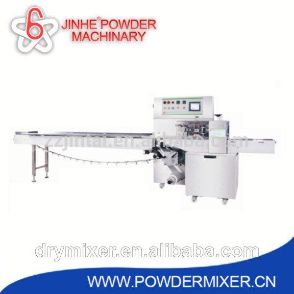Horizontal chocolate bar packaging machine products china for Food bar packaging machine