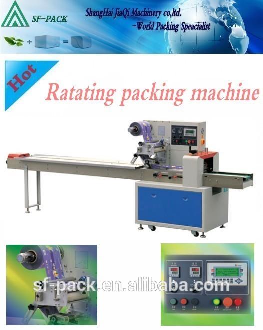 Bar chocolate packing machine products china bar chocolate for Food bar packaging machine