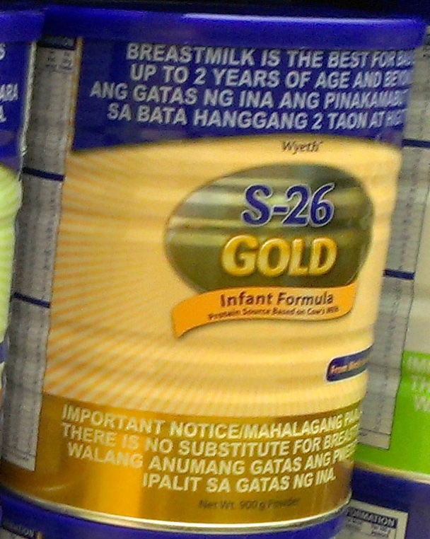 Weyth S26 Gold 1 6 Months Products Hong Kong Weyth S26