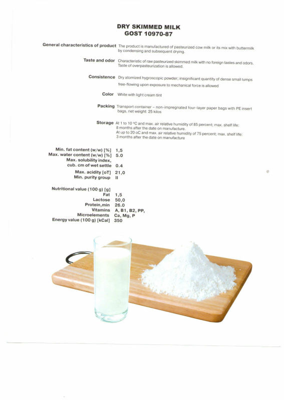 skimmed milk powder (fat -1,5%) products,Ukraine skimmed milk powder (fat