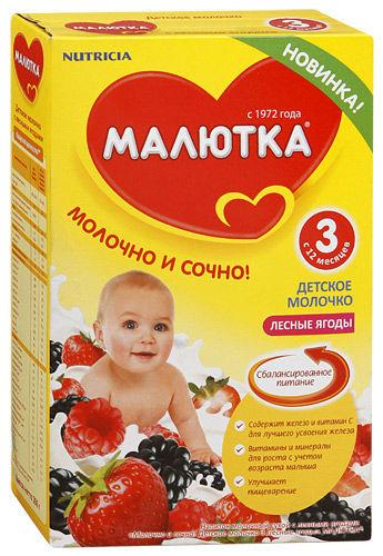 Malyutka Baby Food
