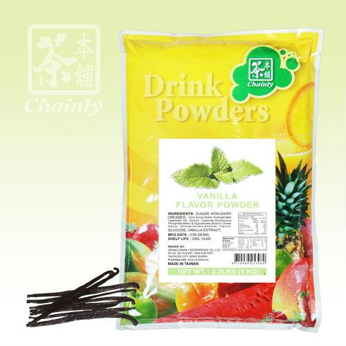 Vanilla Flavor Powder for Bubble Tea Drink