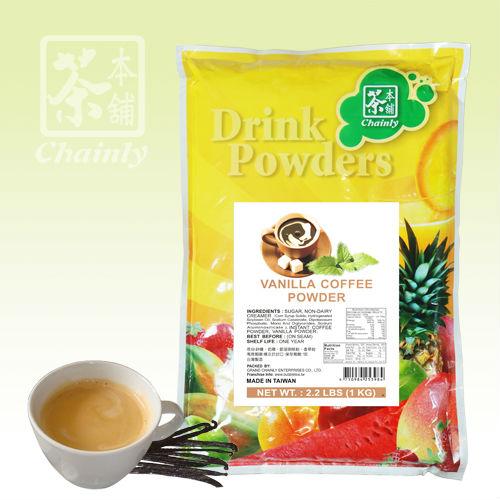 Vanilla Coffee Flavor Powder for Bubble Tea Drink