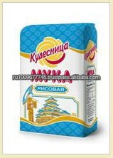 Best Quality Grain Products Superior Industrial Rice Flour