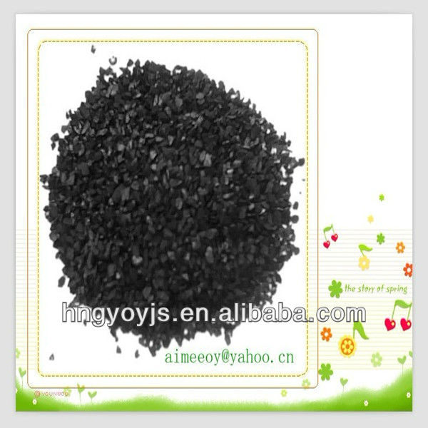 Pure coconut shell activated carbon for water treatment Ou Ya produce