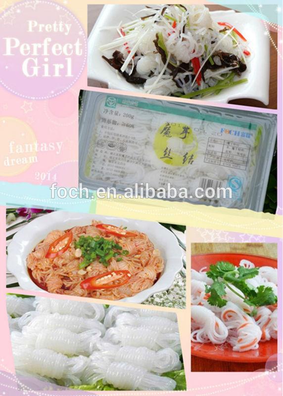 2014 Green Health food moyu/shirataki/konnyaku noodles ...