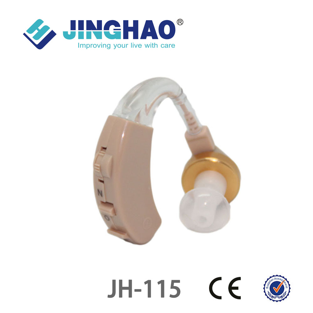 Cheap Sale Philippines High Power Amplify Receiver Hearing Aid