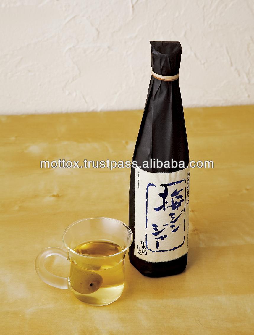 japanese plum wine fruit liqueur bottled in japan. Black Bedroom Furniture Sets. Home Design Ideas