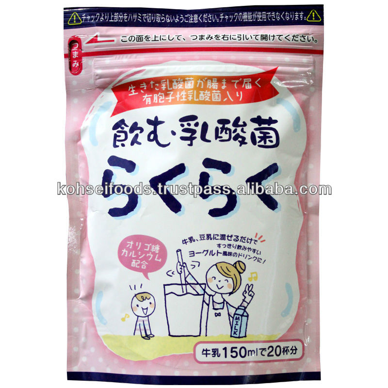 Powder For Yogurt Drink From A Manufacture Also Produce The Koji For Making Kojic Acid