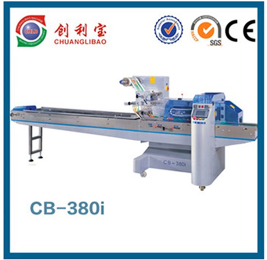 Factory price automatic chocolate bar packing machine for Food bar packaging machine