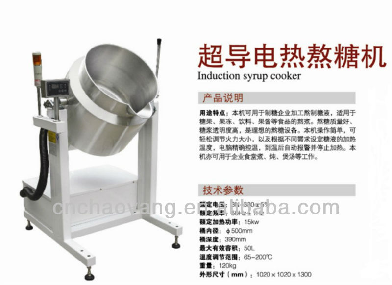 Cake Recipes In Induction Stove: Induction Syrup Cooker Products,China Induction Syrup