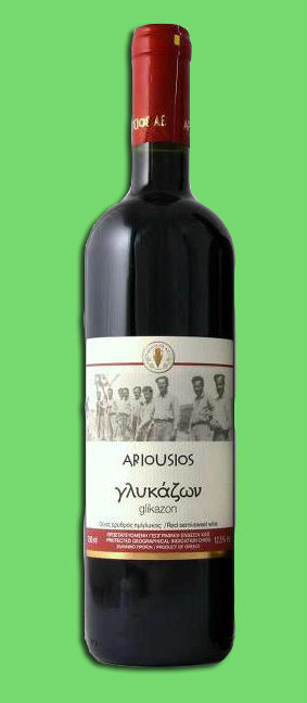 Ariousios Glykazon Red semi-sweet Wine 750ml from Chios Island