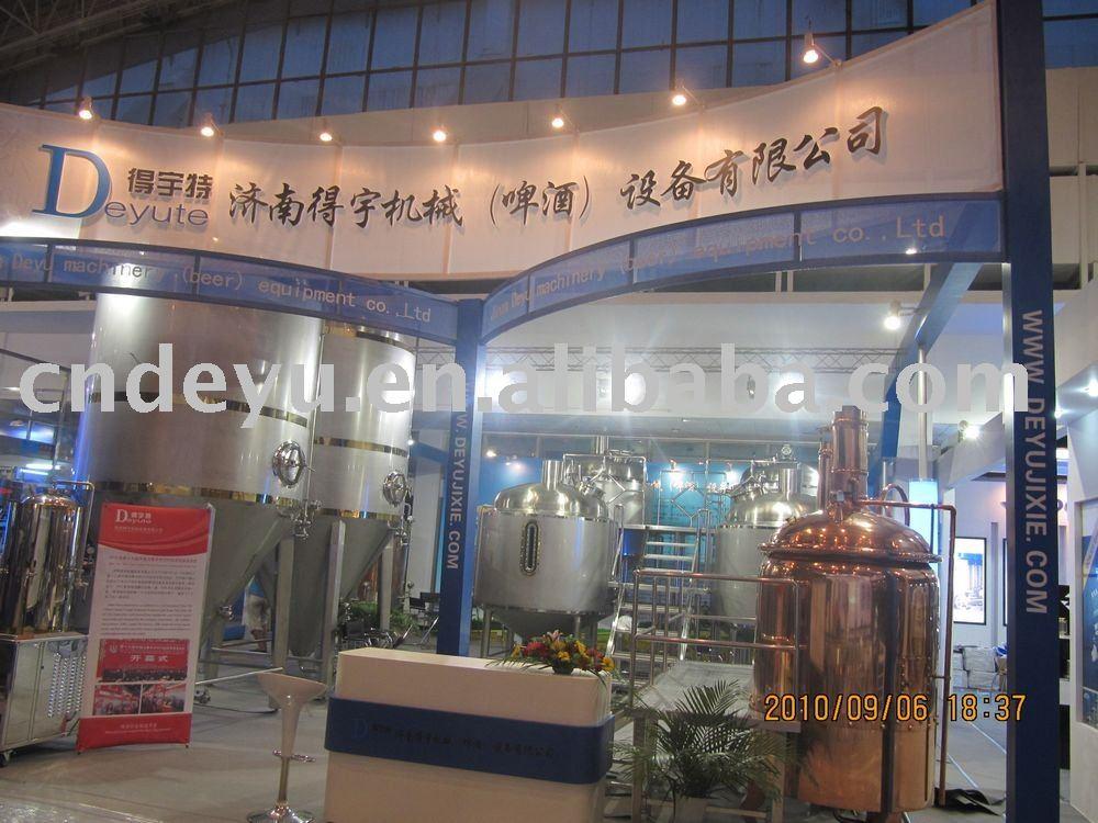 beer brewing / fermentation equipment