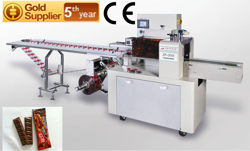 Chocolate bar packaging machine zp 2000 products china for Food bar packaging machine