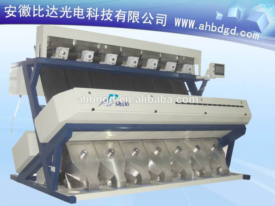 high quality roast coffee bean color separation machine
