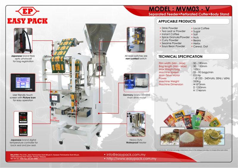 sugar sachet machine