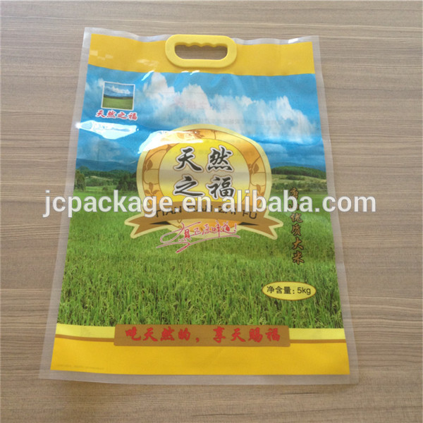 plastic rice packing bag/5kg rice packing bag/customized size rice packing bag