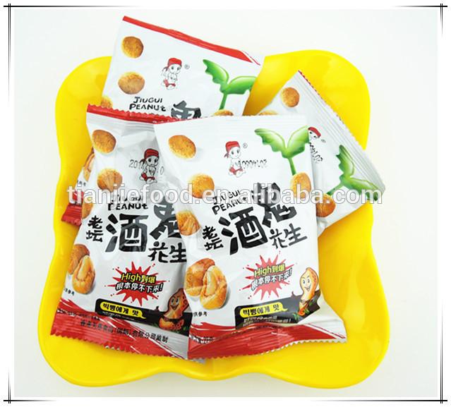 Hot Sale Fried Peanut Snack