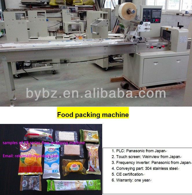 Yb 300 automatic chocolate bar packaging machine 0086 for Food bar packaging machine