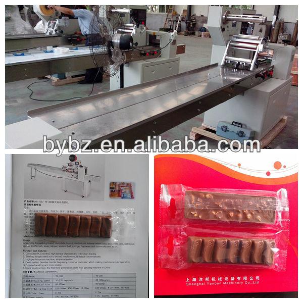 Horizontal chocolate bar packaging machinery products for Food bar packaging machine