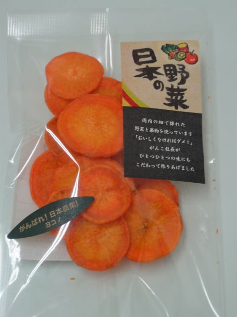 Health Care Product / Vegetable Chips Carrot