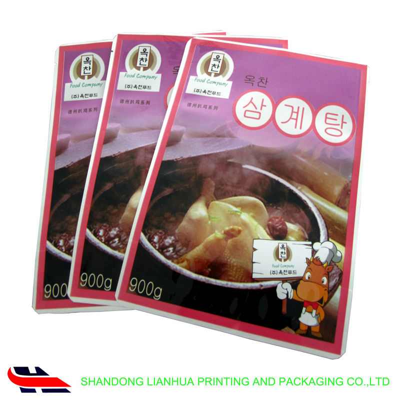 aluminum foil bag /food pouch for meat adhesive pouch with zipper