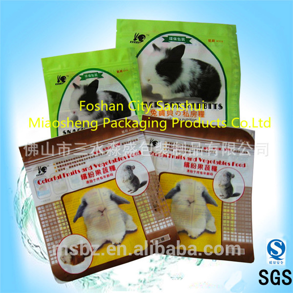 Pet feed packaging self-supporting zipper bag