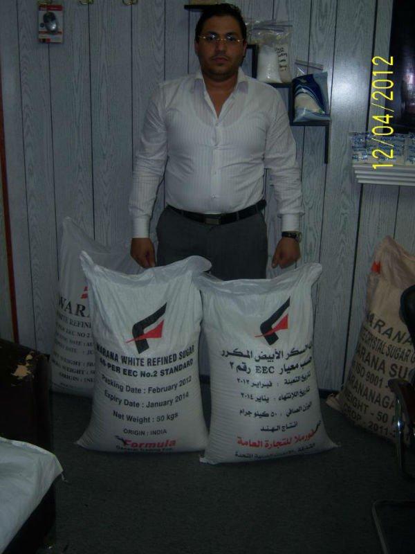 sugar trading companies in dubai » onladilni gq