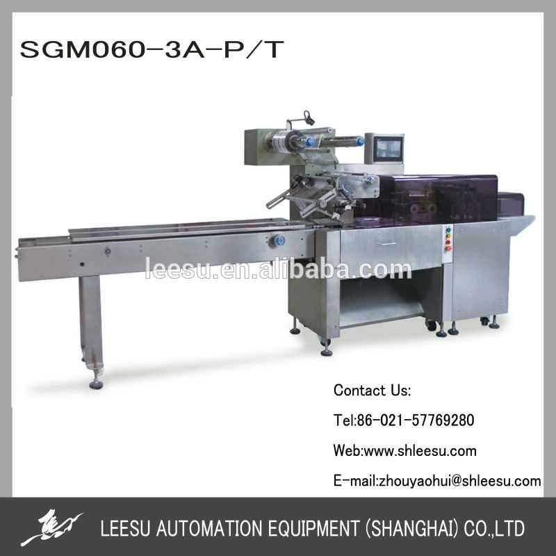 Sgm060 3a p t automatic pillow horizontal flow chocolate for Food bar packaging machine