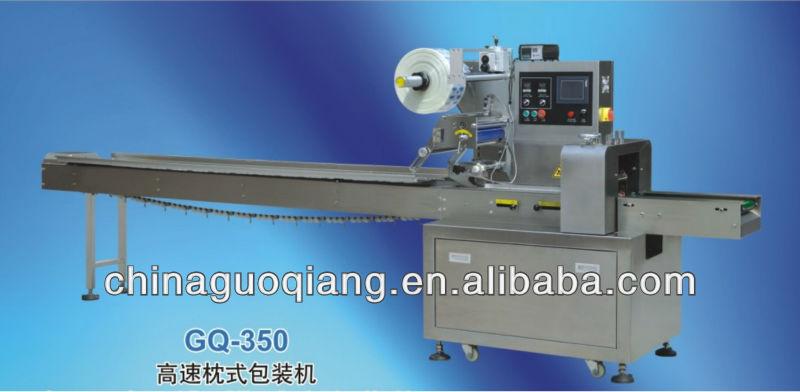 Factory chocolate bar pillow food packaging machine for Food bar packaging machine