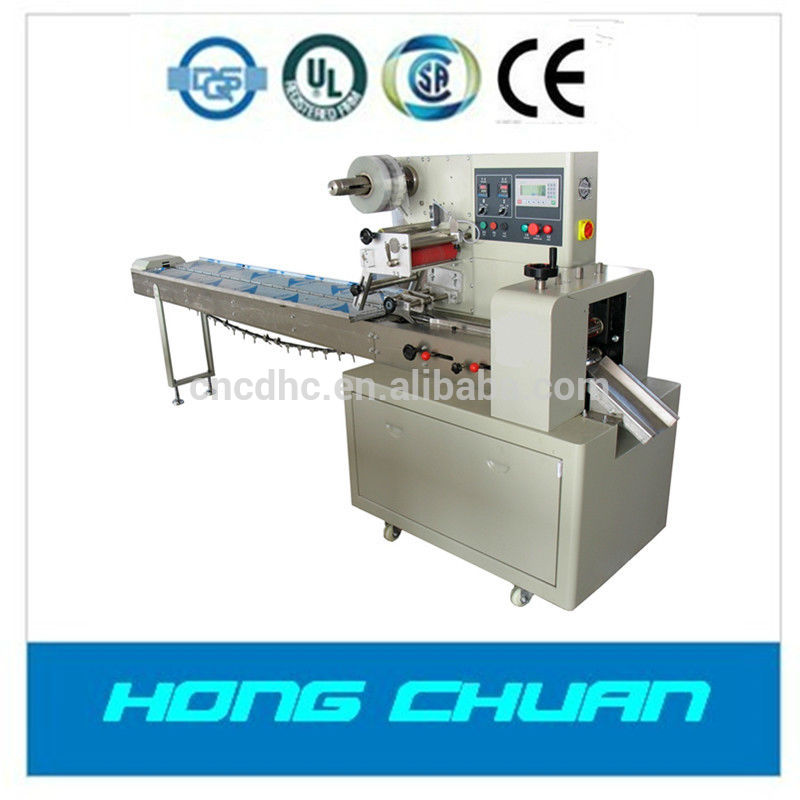 China chocolate bars packing machine products china china for Food bar packaging machine