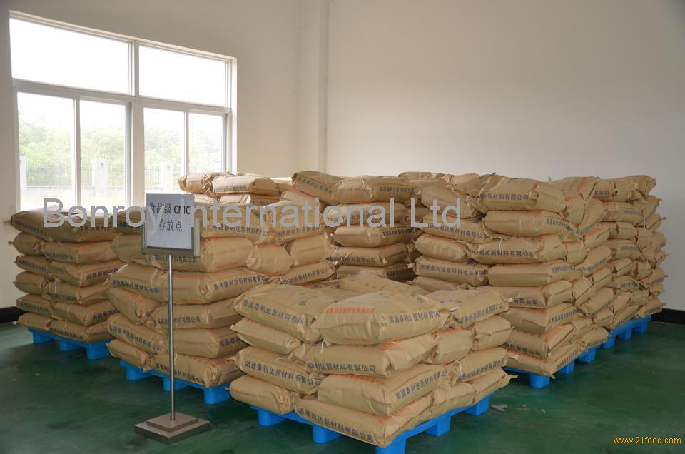 Food Grade Carboxymethyl cellulose CMC FVH6 products,China