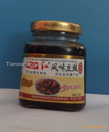 flavoured black bean fried pepper